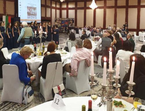 20. godišnjica Rotary kluba Sofia Vitosha