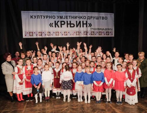 "RC Doboj – koncert KUD ""Krnjin"""